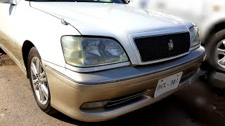 Toyota Crown Royal Extra | 2002 Complete Review