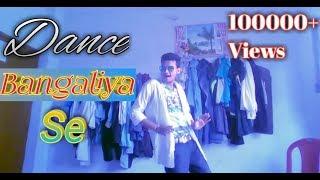 Laiha Bagaliya Se Dawaiya | Full song | Bhojpuri Song | Atankwadi |  by guddu gorakhpuriya