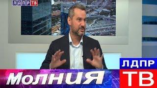 Испания – Россия / Выиграл 400 000 тысяч / Сколько рестораны заработали на ЧМ 2018 / FIFA