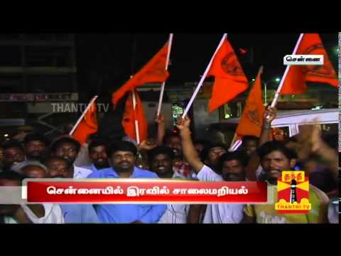 RSS And BJP Stages Road Blockade In Ramanathapuram District : Thanthi TV
