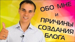 видео Надо ли работать над популяризацией блога?