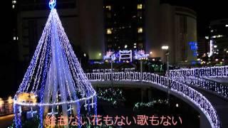 神戸の街で作ってみました.