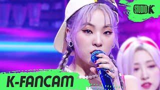 [K-Fancam] 루나솔라 이서 직캠 'DADADA' (LUNARSOLAR ESEO Fancam) l @MusicBank 210409