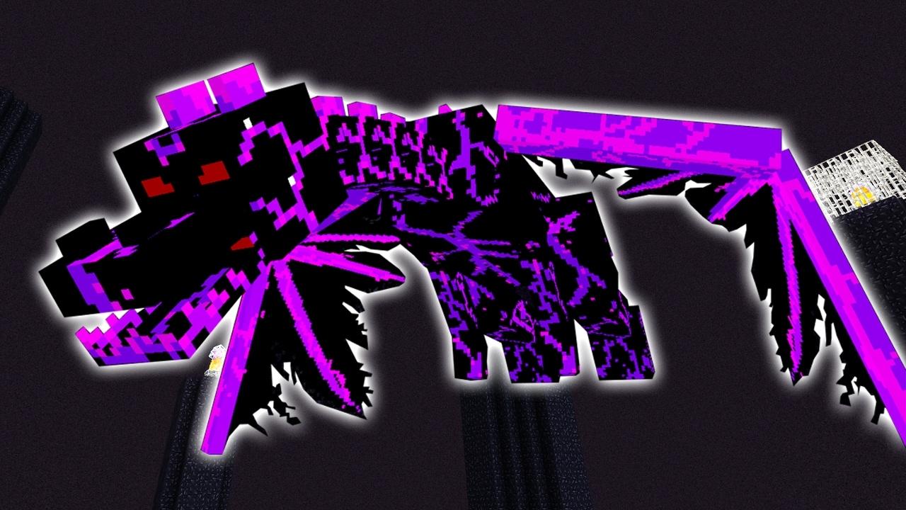 код на эндер дракон в майнкрафте майнкрафт бооук #4