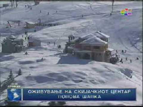 "Winter ski resort  ""Popova Shapka"", Republic of Macedonia"