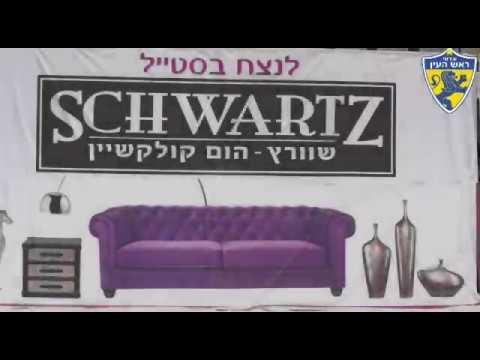 Rosh Haayin Vs. Tel Aviv