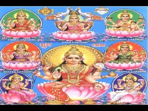 Shree Ashtalakshmi Stotram [Full Song] I Sri Goravanahalli Mahalakshmi Darshana