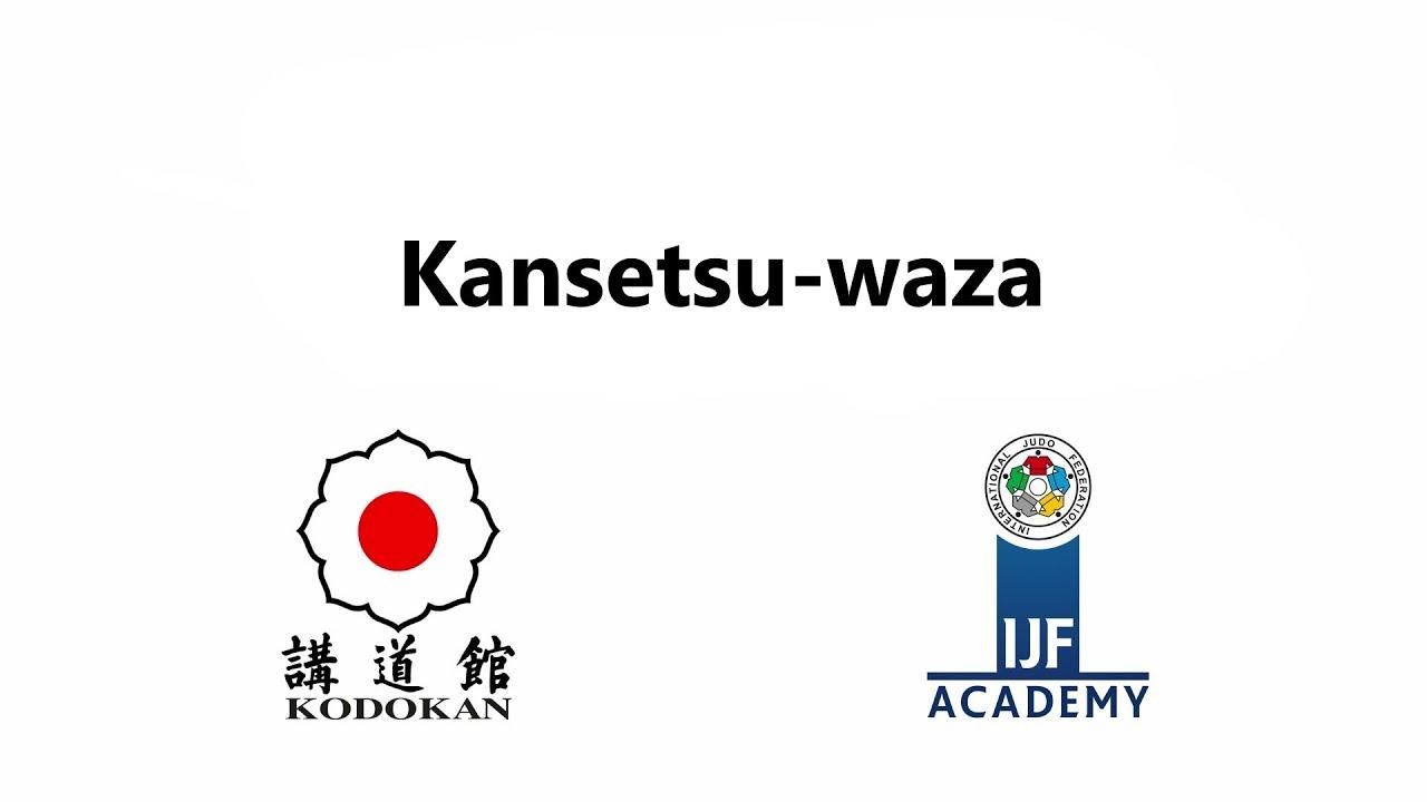 関節技 / Kansetsu-waza