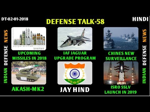 Indian Defence News,Defense Talk,IAF jaguar upgrade,Akash Mk2,isro latest news,chinese navy,Hindi