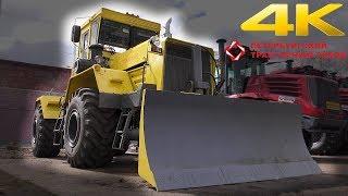Трактор К-703МА-12.03 КИРОВЕЦ - колесный бульдозер с сельскохозяйственной навеской. Обзор 2018