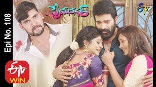 Prema Nagar   19th November 2019    Full Episode No 108   ETV Telugu