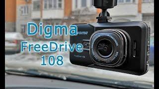 обзор видеорегистратора Digma FreeDrive 108