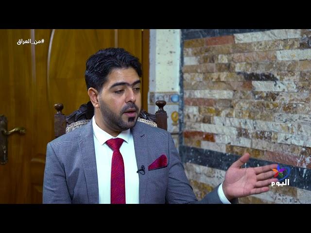 من العراق: مع  يونس الكعبي باحث في الشأن السياسيالقصف التركي مستمر ولا حلول واقعية