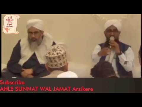 Mai ghulam e Khawaja hu hind hai watan mera by Rizwan khan sab