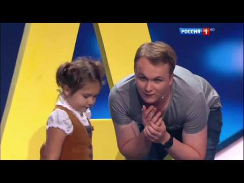 4-year-old Bella from Moscow easily speaks 7 languages