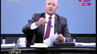 سيد علي يفتح النار على الإمارة القطرية: أصبحت حاملة طائرات متعددة الجنسيات