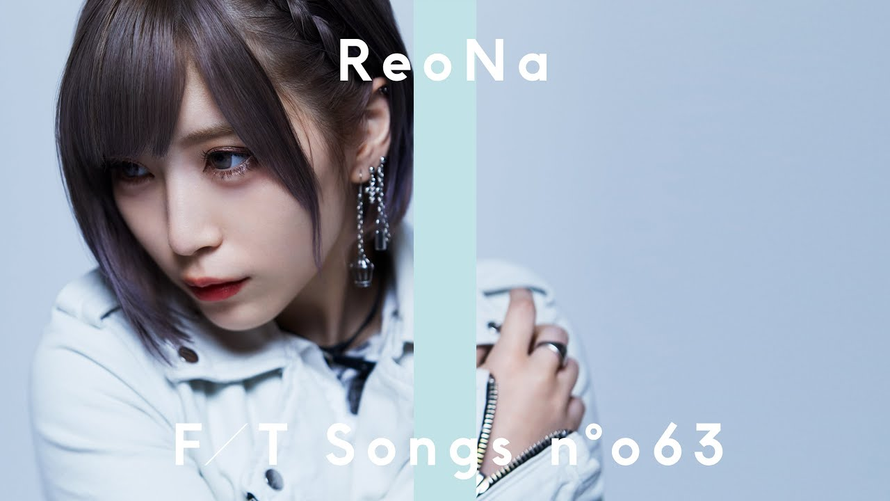 ReoNa - 虹の彼方に / THE FIRST TAKE