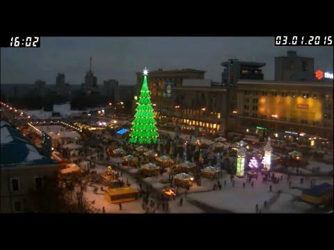 Сутки за 2 минуты: новогодняя пл. Свободы, Харьков, очень красиво!
