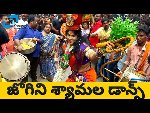 Jogini Shyamala  || Jogini Shyamala Bonam at Secunderabad Bonalu || Hyderabad