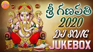 Watch ganapathi new dj song 2020,ganapathi 2020,lord vinayaka songs,telugu devotional singers naveen j veena anil kumar order kadili ga...
