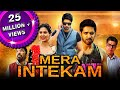 Mera Intekam (Aatadukundam Raa) 2019 New Released Full Hindi Dubbed Movie | Sushanth, Sonam Bajwa mp4,hd,3gp,mp3 free download