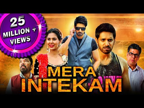 Mera Intekam (Aatadukundam Raa) 2019 New Released Full Hindi Dubbed Movie | Sushanth, Sonam Bajwa