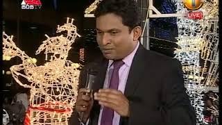 Dawasa Sirasa TV 11th December 2017 with Buddika Wickramadara Thumbnail