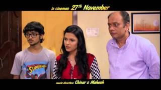 Urfi the film   Dialogue Promo 2   Prathamesh Parab , Mitali Mayekar