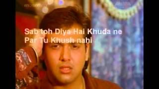 Brahma - Haske Guzare Zindagi (with Lyrics)