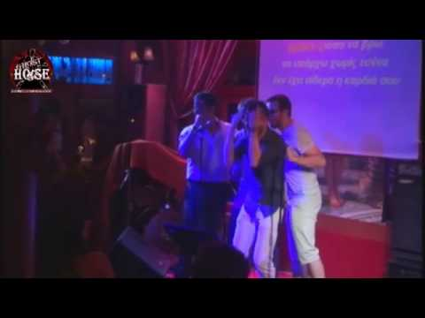 Ghost extra  Karaoke 25 8 16 3