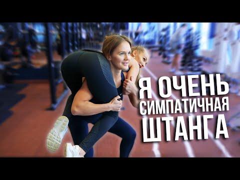 ПОВТОРИ СО СВОЕЙ ДЕВУШКОЙ!   - Алеся Высоцкая / Лиза Высоцкая