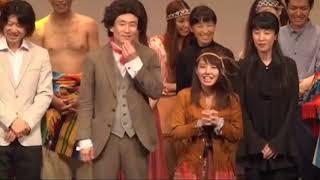 東京イボンヌ11回公演「ドヴォルザークの新世界」のカーテンコールで...