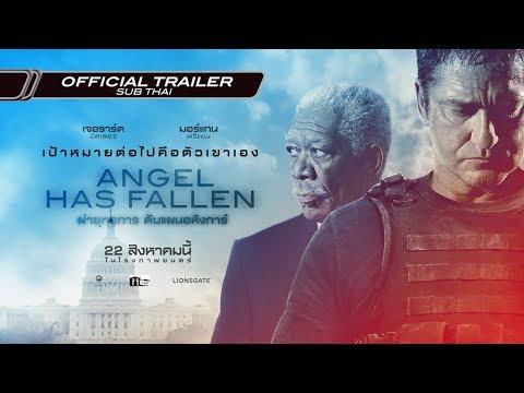Photo of เจอราร์ด บัตเลอร์ ภาพยนตร์ – [Official Trailer ซับไทย] Angel Has Fallen ผ่ายุทธการ ดับแผนอหังการ์
