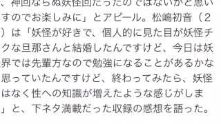 ビッグダディ、前妻・美奈子の再婚は自身がキューピッドだった 「ビッグ...