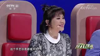 [越战越勇]选手张禄寿的精彩表现| CCTV综艺 - YouTube