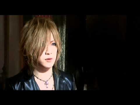 pledge the gazette mp3