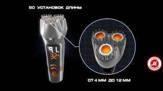 Уникальный триммер для бороды BaByliss SH500E: 3D-обзор