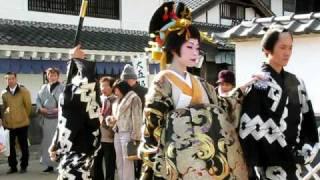 Edo Wonderland Oiran Parade