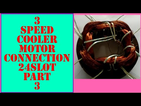 3 speed cooler motor connection part 3