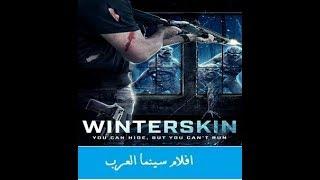 فيلم وحوش الشتاء الدموية 2019  مترجم رعب كامل