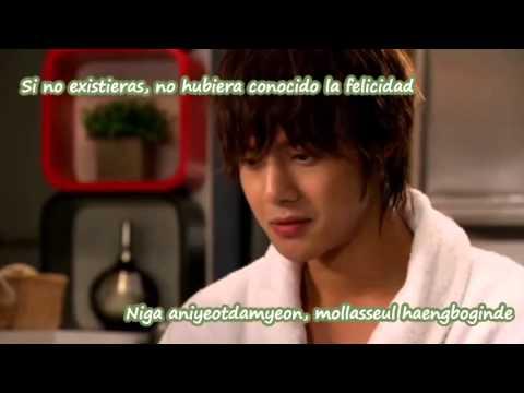 One More Time - (Kim Hyun Joong) - Sub español