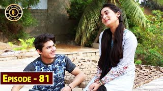 Meri Baji Episode 81 - Top Pakistani Drama
