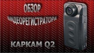 видео Видеорегистратор sd-200 цена