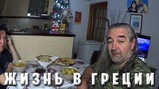 Начинаю борьбу с вредителями Посылка из Латвии ФАРОС Ханья Крит