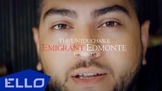 Смотреть клип Edmonte - Спи Спокойно