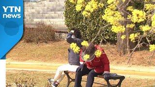[날씨] 꽃샘추위 꺾여, 서울 낮 16℃...영동 건조…
