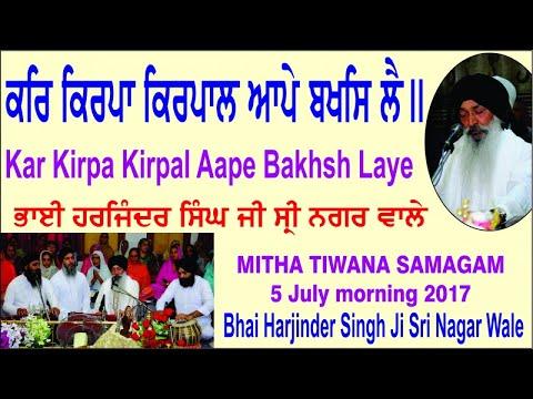 Kar Kirpa Kirpal Aape Bakhsh Laye By Bhai Harjinder Singh Ji Sri Nagar Wale