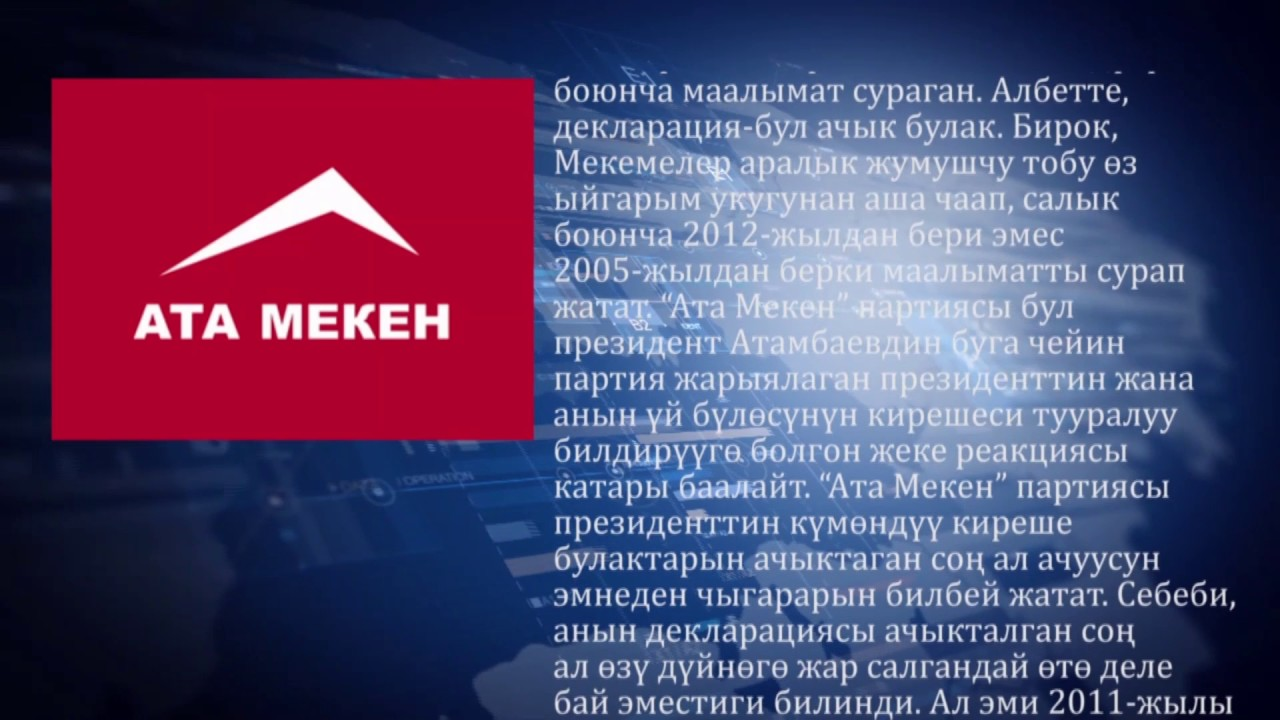 Кыргызча Куттуктоолор 23 Февраль Ырлар
