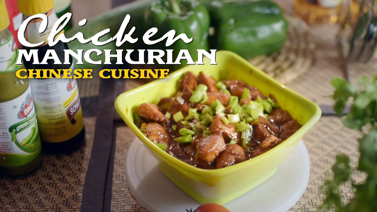 Chicken manchurian recipe how to make chicken manchurian yummy chicken manchurian recipe how to make chicken manchurian yummy nepali kitchen youtube forumfinder