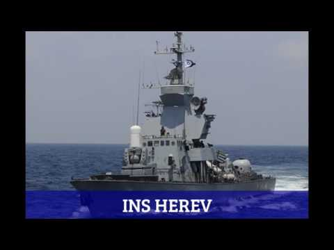 Power of israeli Navy